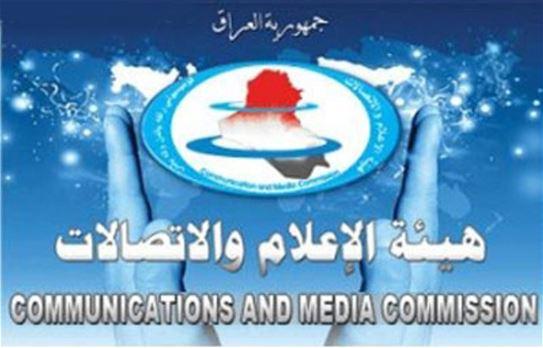 هيئة الاتصالات تعلن إنجاز 65% من مشروع تحولها إلى هيئة الكترونية