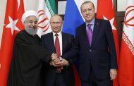 بوتين وأردوغان وروحاني يتفقون اليوم في طهران على مصير ادلب