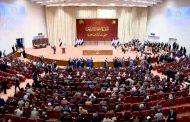 رئيس السن يوجه بعقد جلسة نيابية غدا بشأن البصرة بحضور العبادي والوزراء المعنيين