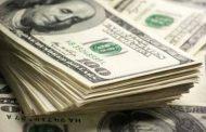 الداخلية تعلن اعتقال شخص يتاجر بالعملة المزيفة بكمين في المثنى