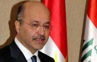 برهم صالح: فوز نادية مراد تكريم لصمود العراقيين