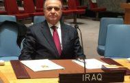 محمد الحكيم يباشر مهام عمله في مقر وزارة الخارجية