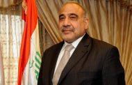 نائب: عبد المهدي سيشرع بخطوة مهمة بعد حصول حكومته على ثقة البرلمان