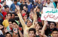 النزاهة النيابية تطالب بمنع وزراء سابقين من السفر