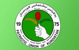 الاتحاد الوطني يكشف عن مرشحه لحقيبة وزارة العدل
