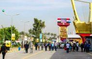 بمشاركة 700 شركة.. معرض بغداد الدولي ينطلق اليوم