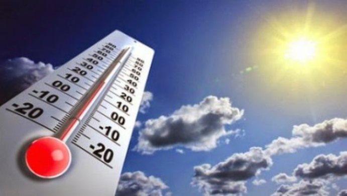 الانواء الجوية تكشف توقعاتها الجوية بخصوص