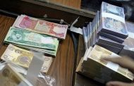 النزاهة ترسل فريقا للتحقيق بتلف 7 مليارات دينار والبنك المركزي