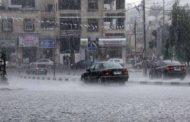 راصد جوي: أمطار غزيرة تبدأ غداً السبت وبرد شديد بعد منتصف الشهر