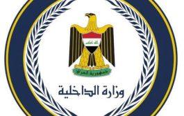 القبض على سبعة دواعش في الموصل