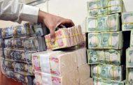 استقرار سعر صرف الدولار الأمريكي مقابل الدينار العراقي