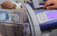 الجواهري يحذر من كارثة اقتصادية تطال رواتب موظفي الدولة