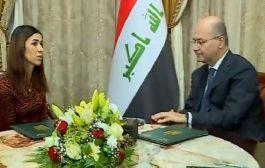 رئيس الجمهورية يستقبل نادية مراد الفائزة بجائزة نوبل للسلام