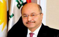 برهم صالح يتخلى عن جنسيته البريطانية رسمياً