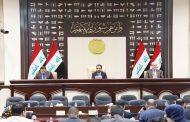 البرلمان يحدد موعداً لانتخابات مجالس المحافظات