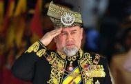 الملك الماليزي يتخلى عن العرش