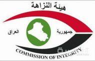الكشف عن تفاصيل الحكم على مختلس 6 مليارات دينار من وزارة الصحة