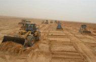 ذي قار تبدأ إجراءات توزيع الأراضي بين الشرائح المستحقة