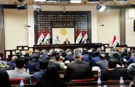 نائبة: جلسة السبت ستخصص للتصويت على وزراء الدفاع والداخلية والتربية