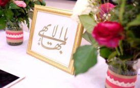 من هم البهائيون الذين يحتفلون ببدء صيامهم الذي يستمر 19 يوماً؟