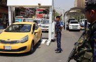 عمليات بغداد: سنمنع دخول عجلات الحمل والدرجات للكاظمية ودخول الشاحنات للعاصمة