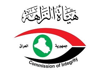 النزاهة توضح إجراءاتها بصدد القضايا الخاصة بشركات الصرف الإلكتروني