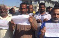 وقفة احتجاجية لموظفين في دائرة ماء البصرة للمطالبة بشمولهم بقطع الاراضي