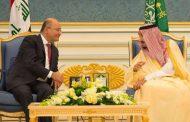 السعودية تمنح العراق مليار دولار وتستعد لتوقيع 13 اتفاقية معه