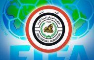 اتحاد الكرة يصدر عددا من القرارات بشأن المنتخبات الوطنية ونظامه الداخلي