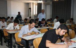 وزارة التربية تصدر توجيهاً مهماً بشأن أسئلة الإمتحانات النهائية