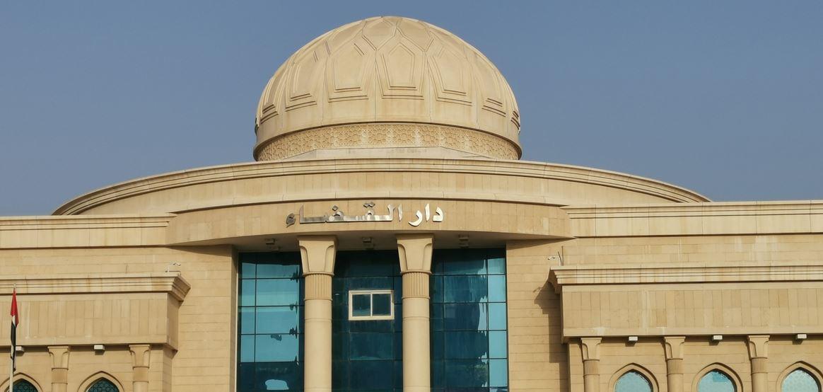 السجن 5 سنوات والإبعاد لإمام مسجد اغتصب طفلاً 9 مرات