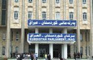 برلمان كردستان ينتخب اليوم رئيساً للإقليم.. وهؤلاء المرشحون