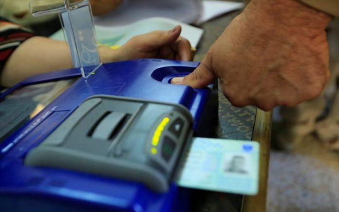 ترجيحات نيابية بإجراء الانتخابات المحلية ايار المقبل