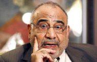 عبد المهدي يمنح الكتل أسبوعاً لحسم مرشحي باقي الكابينة