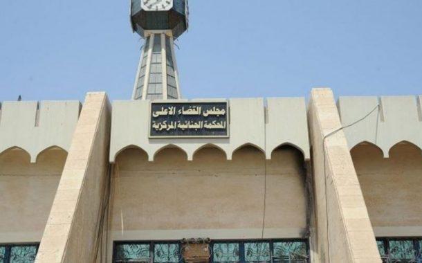 بغداد وواشنطن تبحثان التعاون بين القضاء العراقي وجهات التحقيق الأمريكية