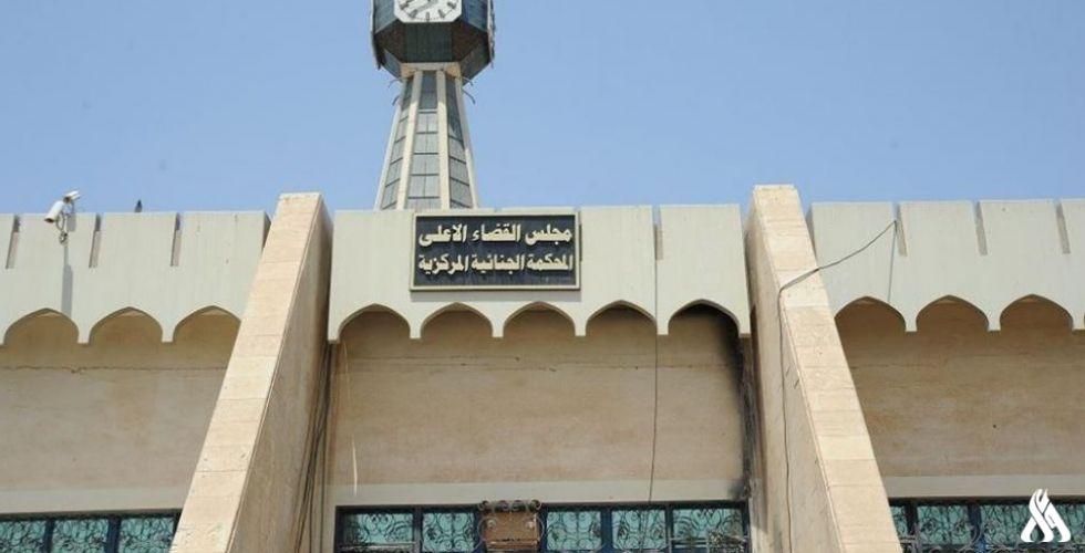 القضاء العراقي يوجّه بالتحقيق الفوري مع النواب المتهمين بالفساد