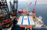إسرائيل تبدأ ضخ الغاز الطبيعي لمصر نوفمبر المقبل