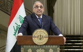 عبد المهدي حول عملية إرادة النصر: سنحقق انتصارات جديدة تسجل بحروف من ذهب