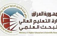 التعليم النيابية تنتقد اعتماد التعليم الالكتروني في الجامعات