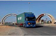 الجمارك: ضبط 4 سيارات معدة للتهريب في جمرك بوابة البصرة