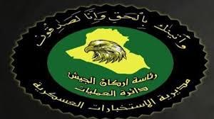 اعتقال داعشي في الانبار
