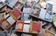 الرافدين: سلفة 25 مليون دينار حصراً لموظفي الدولة الموطنة رواتبهم لدى المصرف