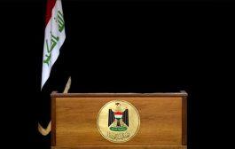 برلماني: حسم تسمية المرشح لرئاسة الوزراء خلال أيام قليلة