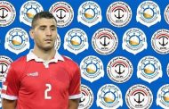 نادي الميناء يقدم محترفه اللبناني لوسائل الإعلام