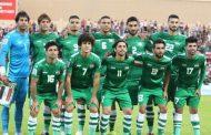 العراق في المركز 69 بتصنيف