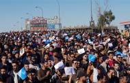 مكتب رئيس الوزراء يرد على تقرير لحقوق الانسان بشأن حالات الاختطاف والتعذيب بالتظاهرات