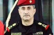 رئيس جهاز مكافحة الإرهاب... يتعهد بالثار