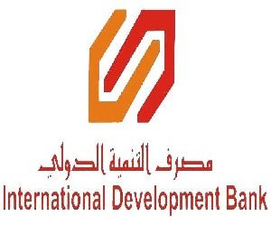 مصرف التنمية الدولي يحصد تصنيفاً عالميًا بدرجة B
