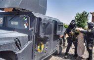الإعلان اليومي لحصيلة عمليات ابطال العراق