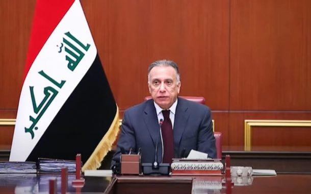 الكاظمي يدعو الحلبوسي  لارسال قانون الانتخابات الى رئاسة الجمهورية